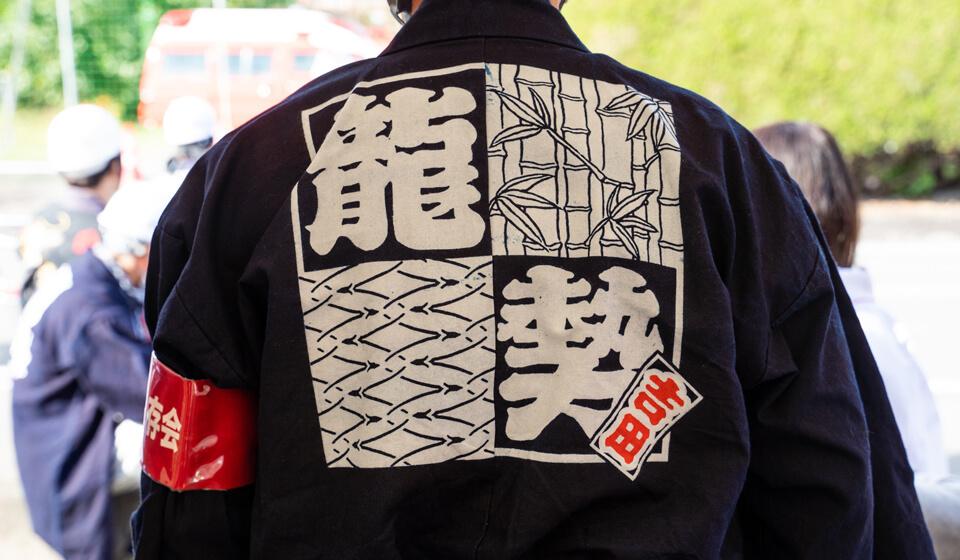 藍染袢天(はんてん)05