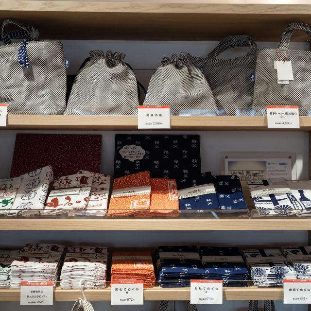 齋藤染物店のグッズはここでゲット!秩父地域で「紺七」が買えるお店紹介